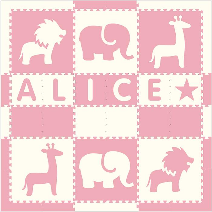 Easy Personalize- SoftTiles Safari Animals Play Mat Light Pink & White-6 Letter Name-6.5' x 6.5'