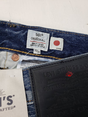 Levi's made & crafted Made in Japan 501 trashed