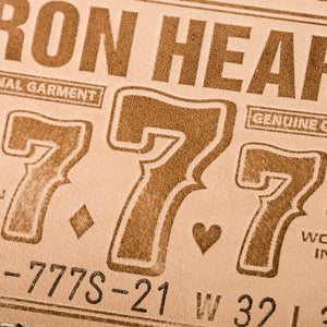 Iron Heart IH-777S 21oz