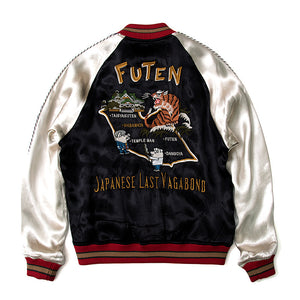 Satin Sukajan Reversible Jacket
