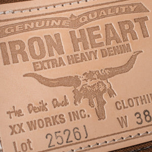 Iron Heart Brown Duck 17oz Type III Jacket IH-2526J