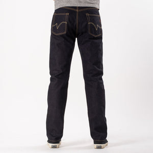 Iron Heart IH-888S-RE Indigo 14.7oz Eco Selvedge Denim
