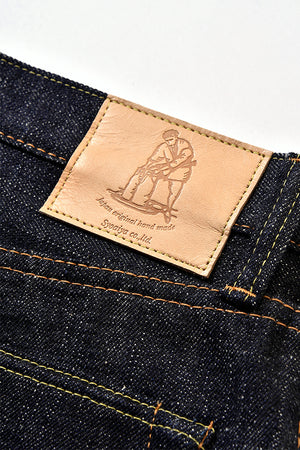 Pure Blue Japan SLB-013 16.5oz Slub Indigo Selvedge