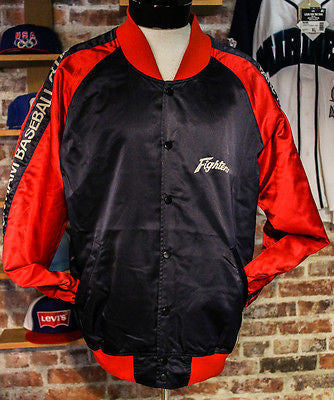Japanese Baseball Jacket by Pinehurst Nippon size Large
