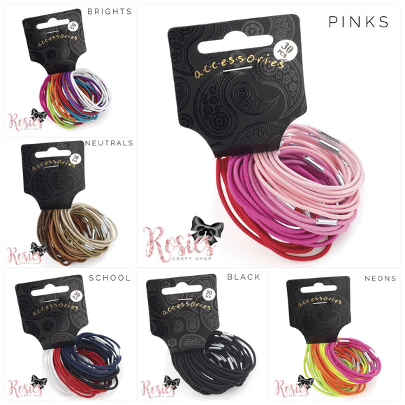 Pack of 30 Thin Elastic Hair Bobbles - Rosie's Craft Shop Ltd