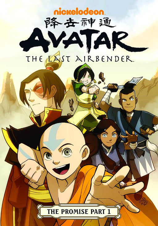 Avatar Last Airbender Vol 01 Promise Part 1