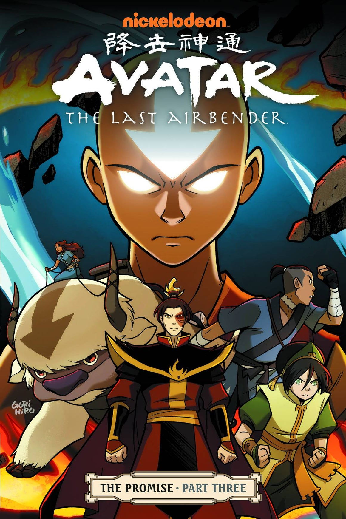Avatar Last Airbender Vol 03 Promise Part 3