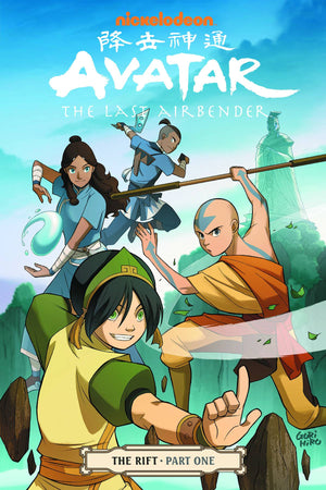 Avatar Last Airbender Vol 07 Rift Part 1