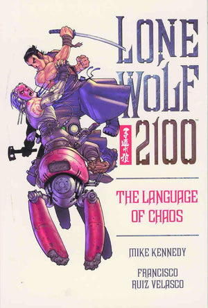LONE WOLF 2100 TP VOL 02