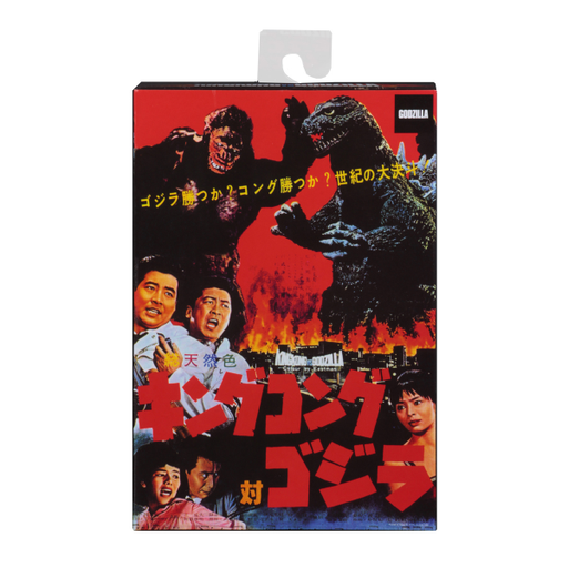 Godzilla 12″ Head to Tail Action Figure – Godzilla (King Kong vs. Godzilla 1962 Movie)