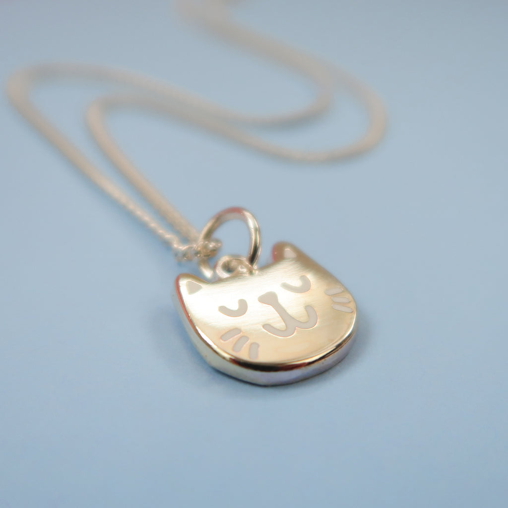 Itty Bitty Silver Kitty Necklace