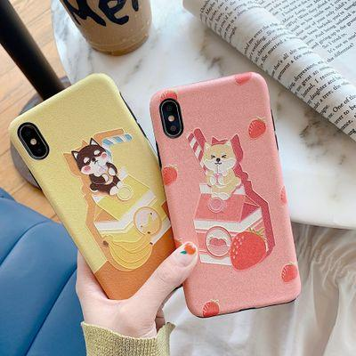 Inu Milk Drinks Iphone Case SD01404