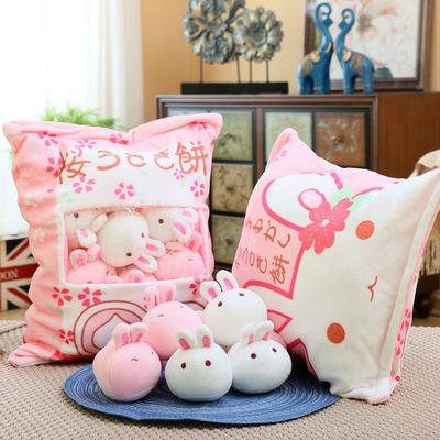 Plush Snack Bag Pillow SD00732 - SYNDROME - Cute Kawaii Harajuku Street Fashion Store
