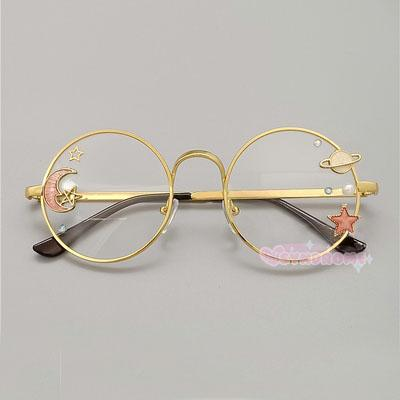 Universe Frame Glasses SD00996