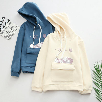 Family Neko Sweater SD01756 - SYNDROME - Cute Kawaii Harajuku Street Fashion Store