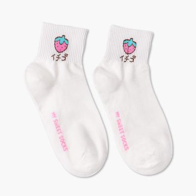 Japanese  5-pair cute fruit embroidered socks SD00679 - SYNDROME - Cute Kawaii Harajuku Street Fashion Store