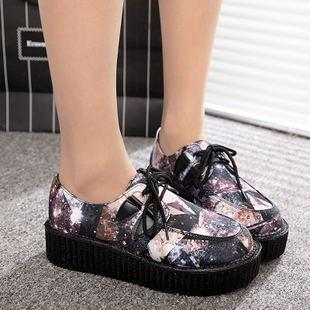 Black Cosmic Art Platform Creepers Shoes SD00170 - SYNDROME - Cute Kawaii Harajuku Street Fashion Store