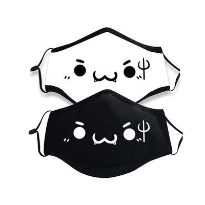 Emoticon High Quality Mouth Masks SD00802 - SYNDROME - Cute Kawaii Harajuku Street Fashion Store