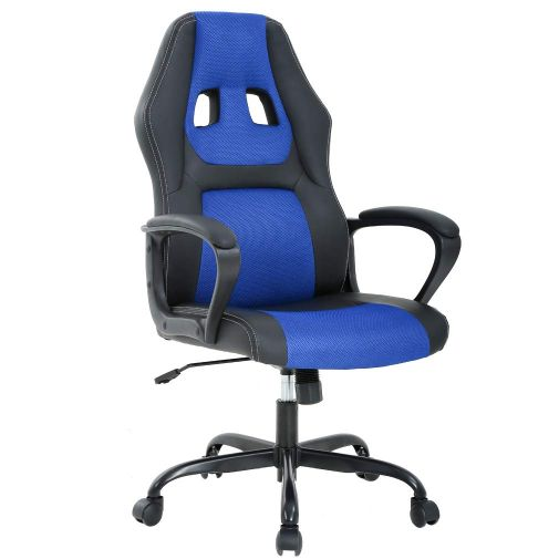 Ergonomic PU Leather Executive Office or Gaming Chair-Blue-Daily Steals