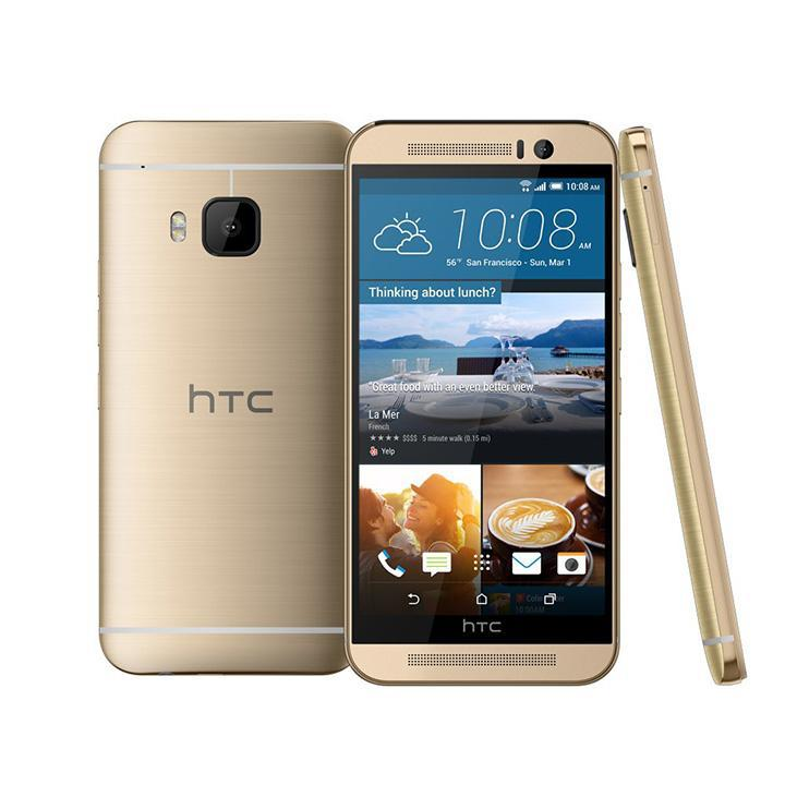 HTC ONE M9 32GB GSM Unlocked 20MP Camera Smartphone-Amber Gold-Daily Steals