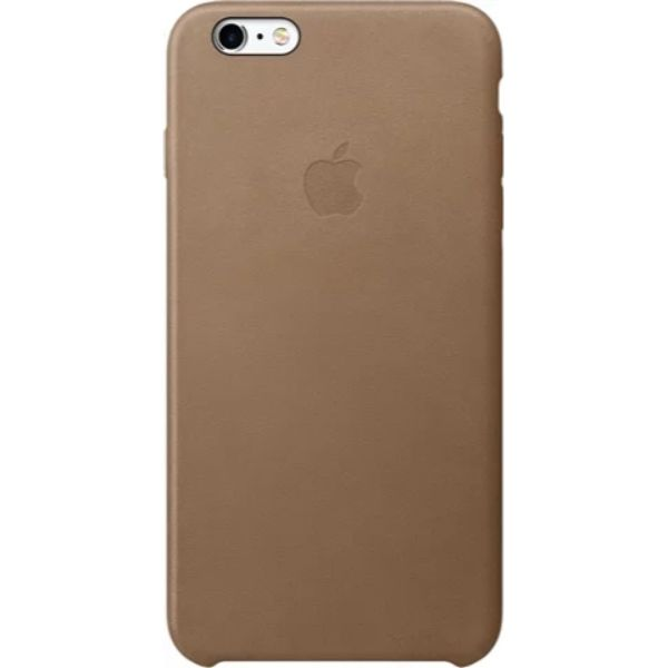 Apple Leather Case for iPhone 6s Plus and iPhone 6 Plus-Brown-Daily Steals