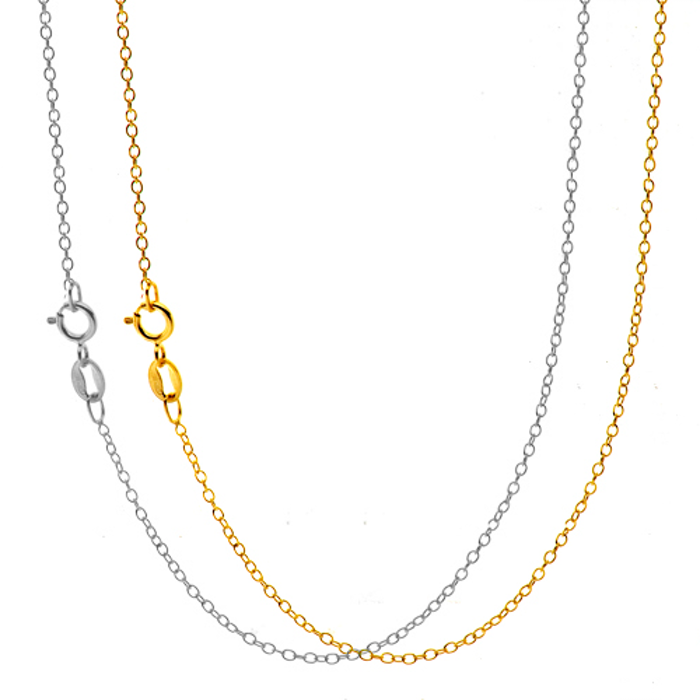 White and Yellow Gold Plated Chains - 4 Pack-Daily Steals