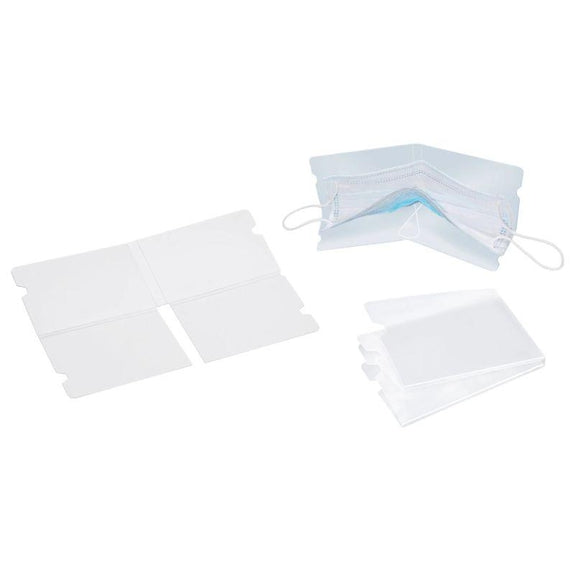 Dust-Proof & Moisture-Proof Disposable Face Mask Storage Container - 10 Pack-