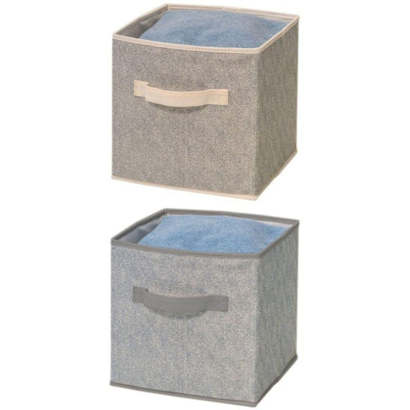 Foldable Storage Bins-Beige-1 Pack-