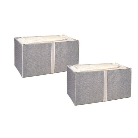 Jumbo Foldable Storage Bins-Beige-Foldable-2 Pack-Daily Steals