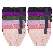 [12-Pack] Comfortable Mid-Rise Animal Jacquard Bikini Cut Panty-S-Daily Steals