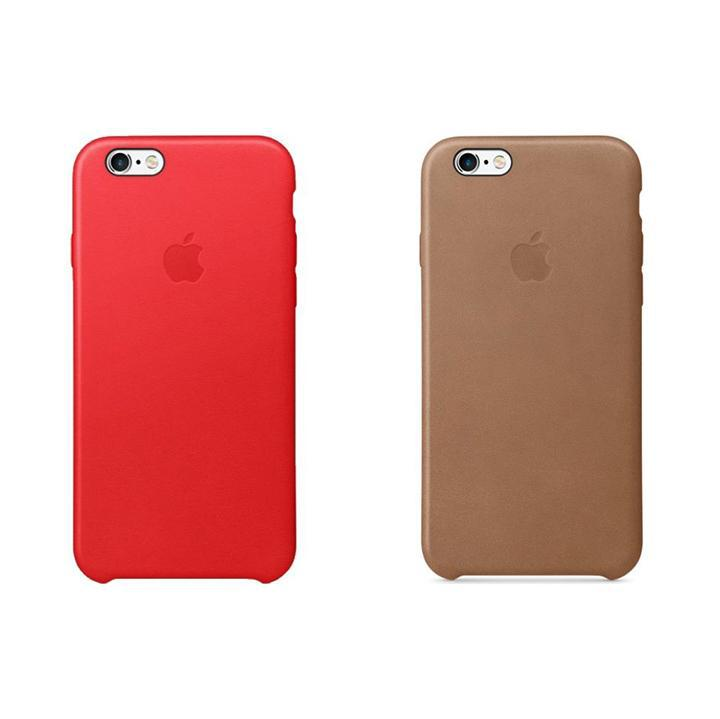 Apple Leather Case for iPhone 6 and 6S-Daily Steals