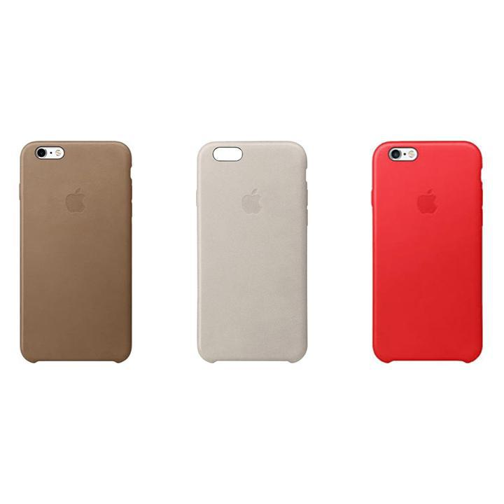 Apple Leather Case for iPhone 6s Plus and iPhone 6 Plus-Daily Steals