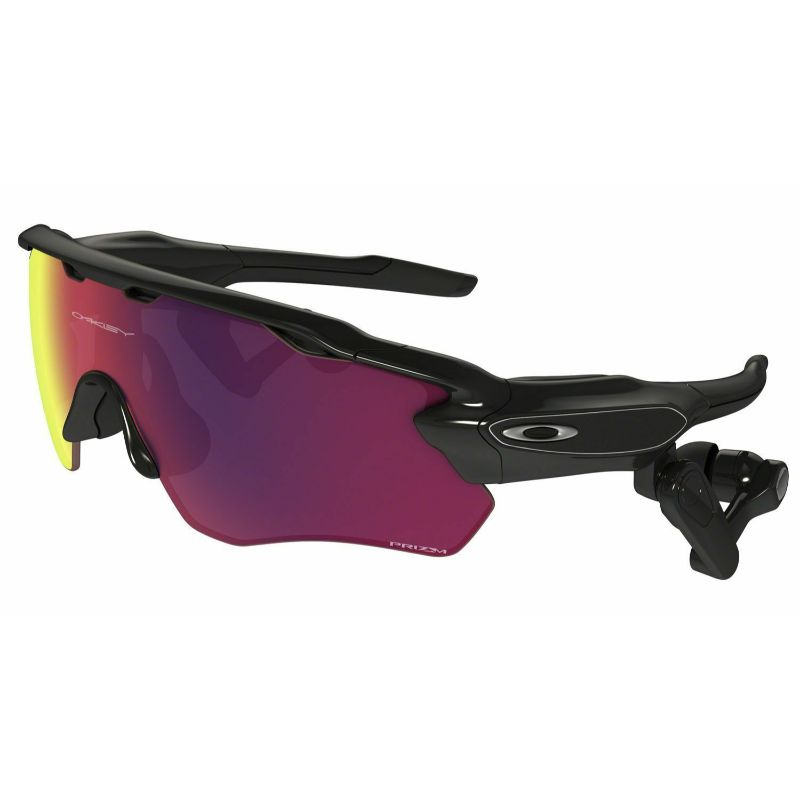 Oakley Radar Pace Voice Activated Coaching Sunglasses-Daily Steals