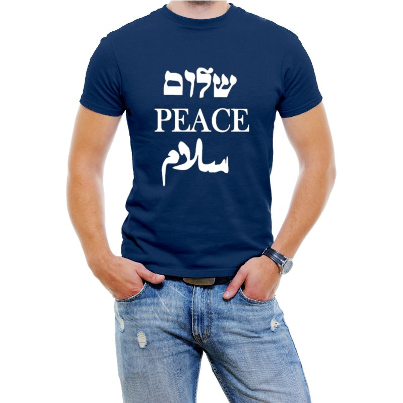 Peace Shalom T-shirts pour hommes-Bleu marine-4XL-Daily Steals