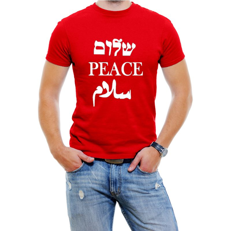 Peace Shalom T-shirts homme-Rouge-4XL-Daily Steals