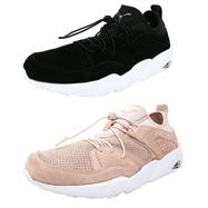 Daily Steals-Puma Men's Blaze Of Glory Ankle-High Suede Running Shoe-Men's Accessories-Black-8.5-
