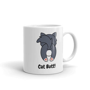 What What? Cat Butt Mug - Cute Dose