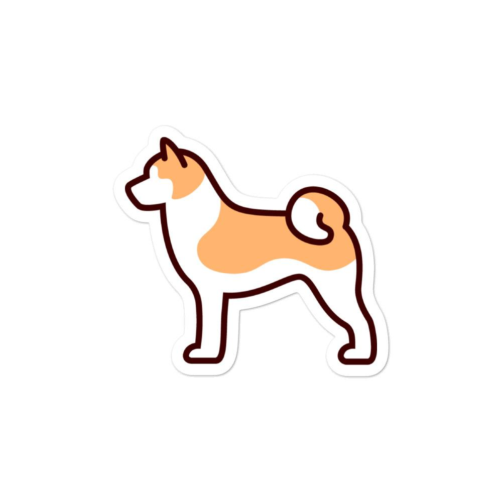 Akita Bubble-free stickers - Cute Dose