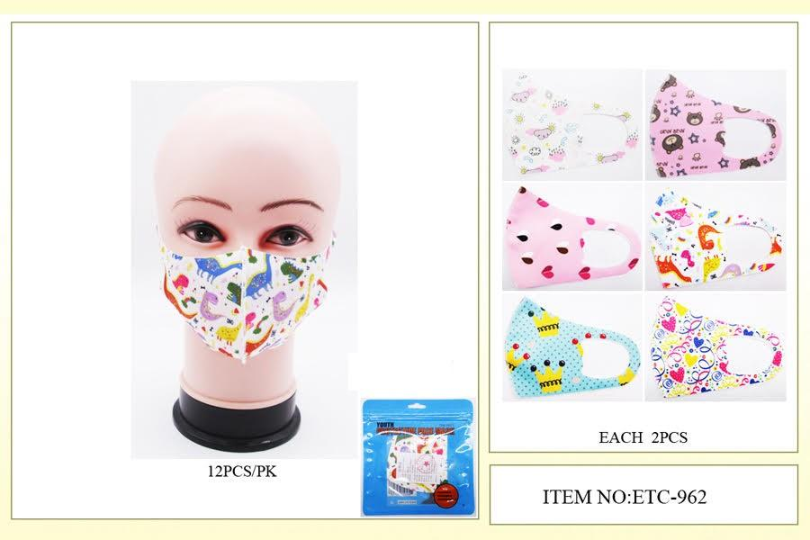 Children's Polyester Mask with Design #ETC961-962 (12PC)