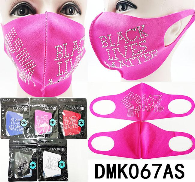 BLM/Polyester/Rhinestone Mask / Assort #DMK067AS (12PC)