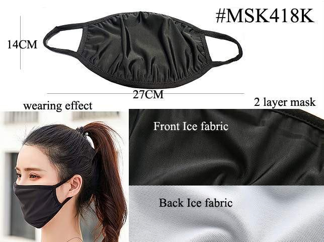 Cooling Effect Mesh Masks (12PC)