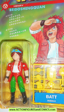 Fist of the North Star BATT Yongda toys action figures moc