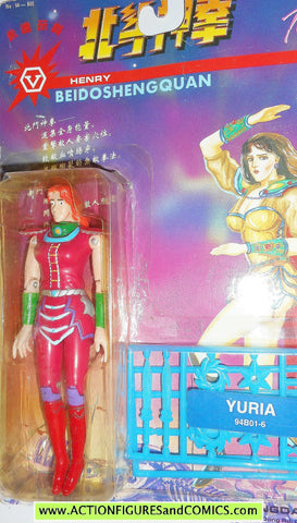 Fist of the North Star YURIA 6 inch Yongda toys action figures moc