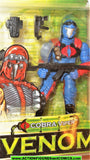 gi joe GUNG HO COBRA VIPER 2004 valor vs venom 2 pack moc