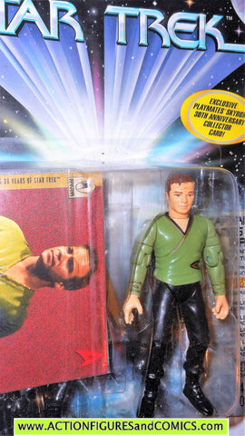 Star Trek CAPTAIN KIRK casual attire original classic series playmates moc