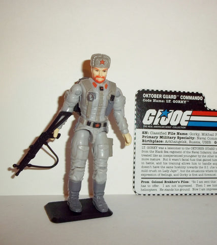 gi joe GORKY LT 1998 Oktober guard 15th anniversary TRU exclusive series Complete