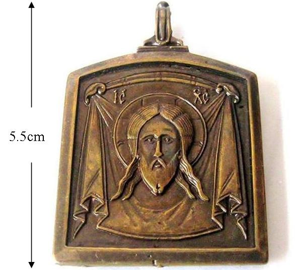 Holy Face of Jesus Icon Pendant, Bronze New Zealand