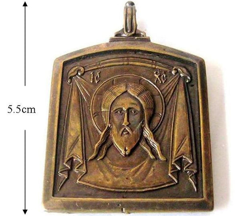 Orthodox Icon Medal Pendant, Holy Face of Jesus