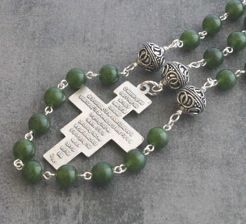 Man's greenstone rosary, linked, St Francis center