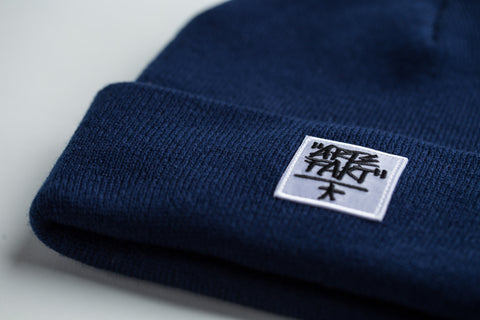 Marroon Beanie (White Patch)